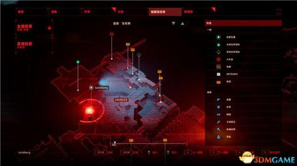 《上行戰場》全主支線流程圖文攻略 235