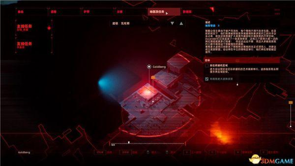 《上行戰場》全主支線流程圖文攻略 33