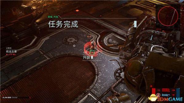《上行戰場》全主支線流程圖文攻略 327