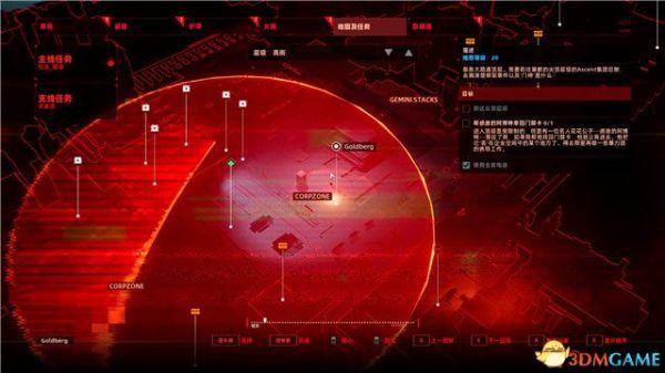 《上行戰場》全主支線流程圖文攻略 355
