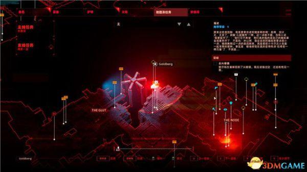 《上行戰場》全主支線流程圖文攻略 363