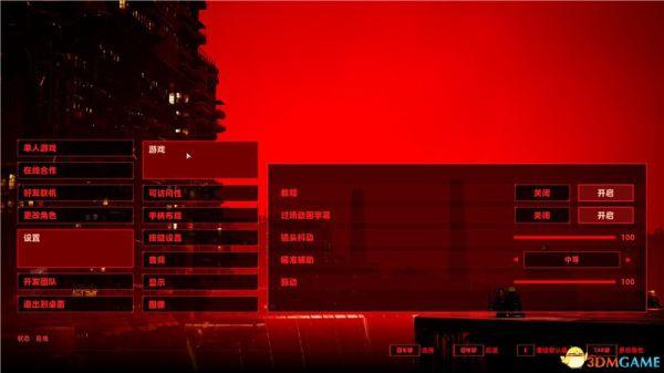 《上行戰場》全主支線流程圖文攻略 5