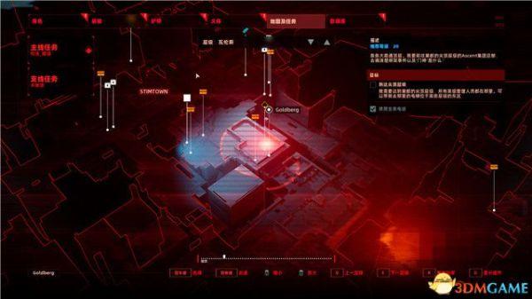 《上行戰場》全主支線流程圖文攻略 409