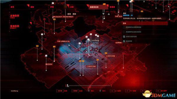 《上行戰場》全主支線流程圖文攻略 417