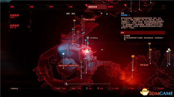 《上行戰場》全主支線流程圖文攻略 425