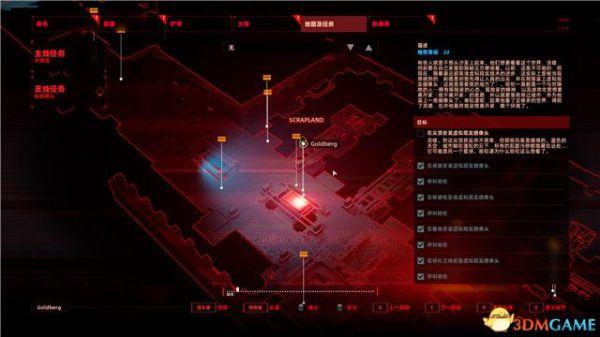 《上行戰場》全主支線流程圖文攻略 431