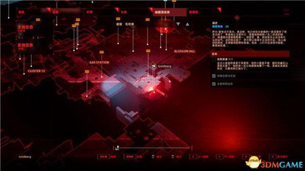 《上行戰場》全主支線流程圖文攻略 437