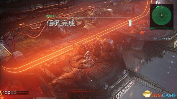 《上行戰場》全主支線流程圖文攻略 441