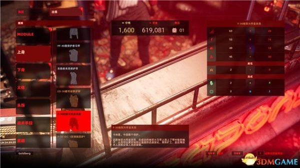 《上行戰場》全主支線流程圖文攻略 45