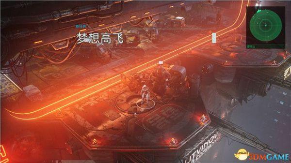 《上行戰場》全主支線流程圖文攻略 443