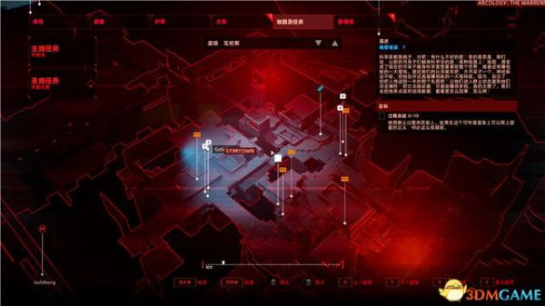 《上行戰場》全主支線流程圖文攻略 507