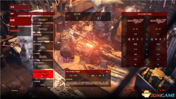 《上行戰場》全主支線流程圖文攻略 55