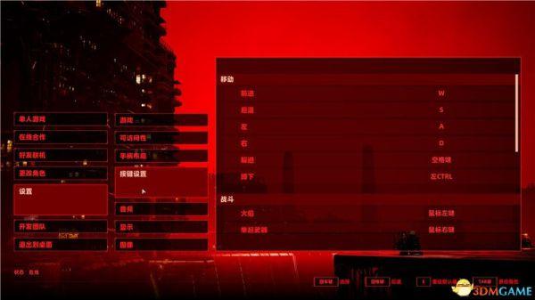 《上行戰場》全主支線流程圖文攻略 7