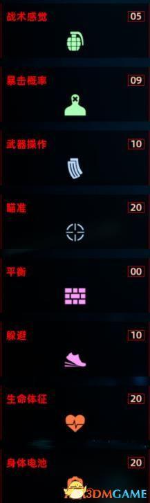 《上行戰場》全主支線流程圖文攻略 85