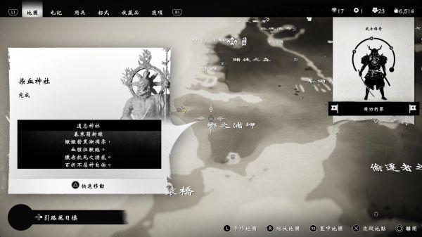 《對馬島之魂》壹岐島DLC聯動盔甲入手 5