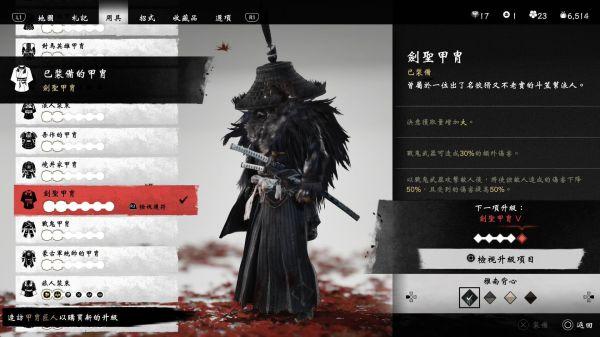 《對馬島之魂》壹岐島DLC聯動盔甲入手 7