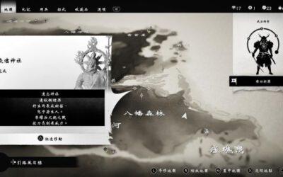 《對馬島之魂》壹岐島DLC聯動盔甲入手