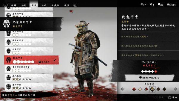 《對馬島之魂》壹岐島DLC聯動盔甲入手 11