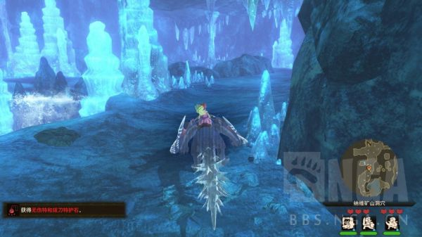 《怪物獵人物語2》刷護石 5