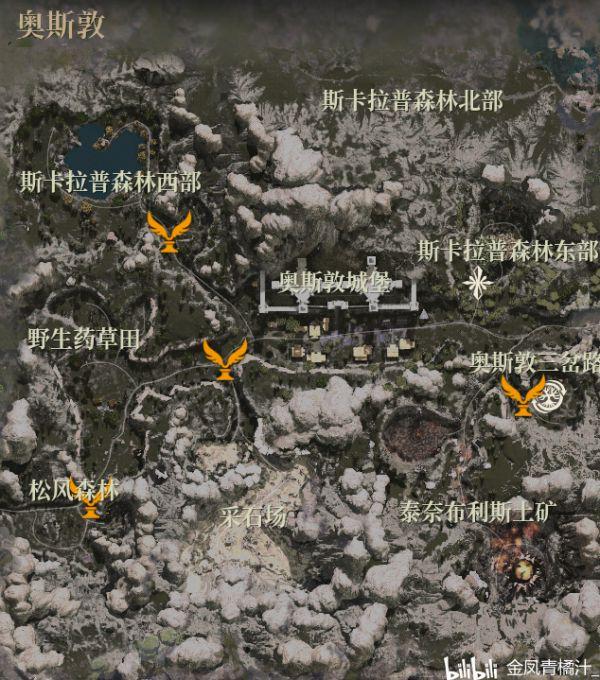《神佑釋放》各地區任務地點 3