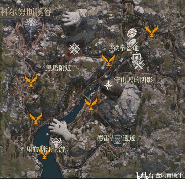 《神佑釋放》各地區任務地點 15