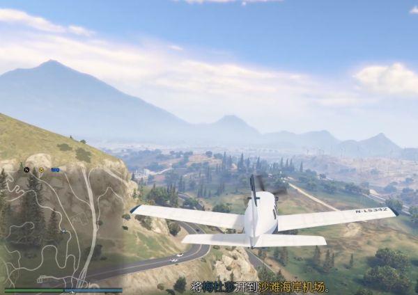 GTAOnline-極限越獄飛行員玩法 1