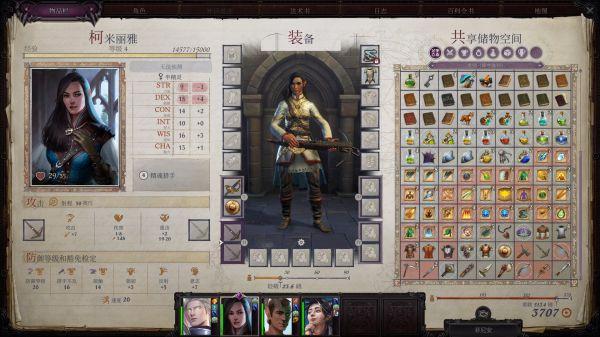 《開拓者:正義之怒》聖騎士開局流程戰報 265