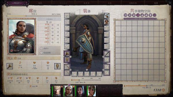 《開拓者:正義之怒》聖騎士開局流程戰報 31