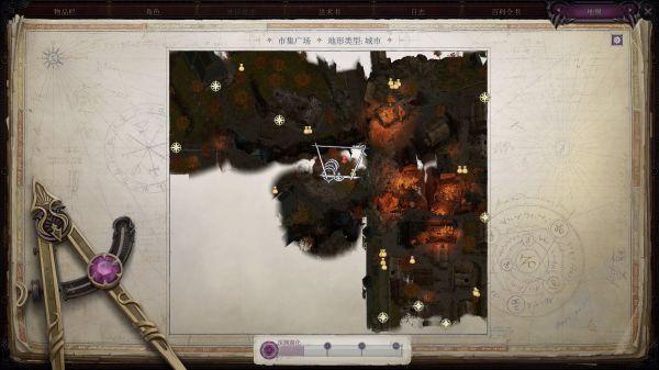 《開拓者:正義之怒》聖騎士開局流程戰報 313