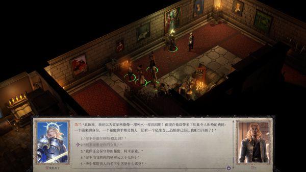 《開拓者:正義之怒》聖騎士開局流程戰報 343
