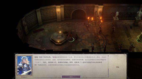 《開拓者:正義之怒》聖騎士開局流程戰報 381