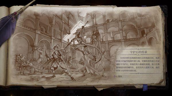 《開拓者:正義之怒》聖騎士開局流程戰報 51