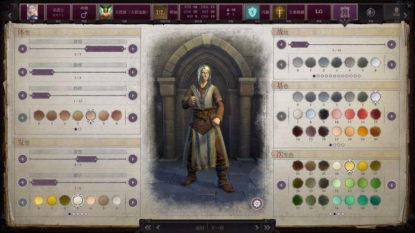 《開拓者:正義之怒》聖騎士開局流程戰報 131