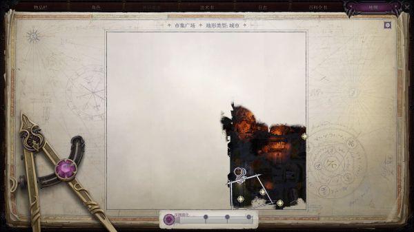 《開拓者:正義之怒》聖騎士開局流程戰報 149