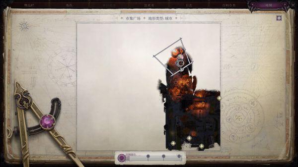 《開拓者:正義之怒》聖騎士開局流程戰報 153