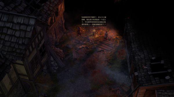 《開拓者:正義之怒》聖騎士開局流程戰報 157