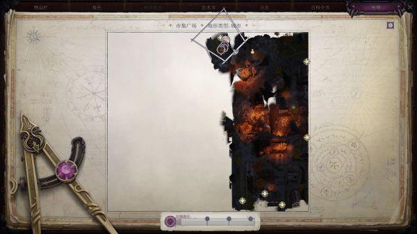 《開拓者:正義之怒》聖騎士開局流程戰報 167
