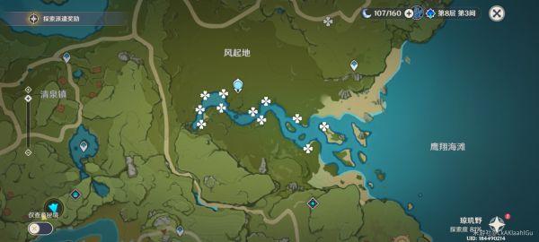 原神-金魚草採集點位標注 7