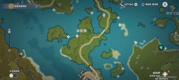 原神-金魚草採集點位標注 11