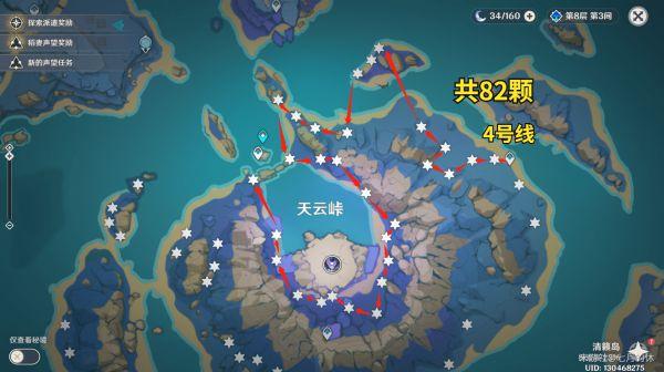 原神-雷電將軍突破材料入手指南 13