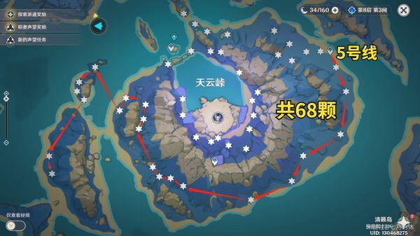 原神-雷電將軍突破材料入手指南 15