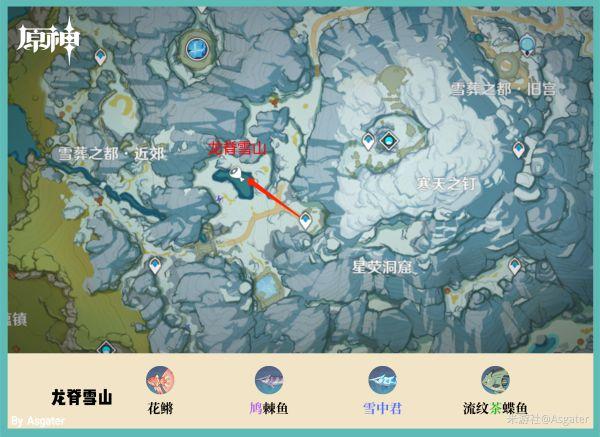 原神-2.1版全釣魚位置分享及魚類分布 7