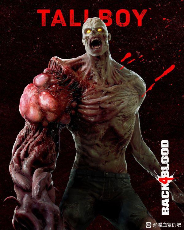 《喋血復仇》特殊感染體分享 3