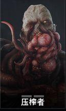 《喋血復仇》特殊感染體分享 7